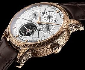 Стоимость часов константин вашерон ярославль часы ломбард